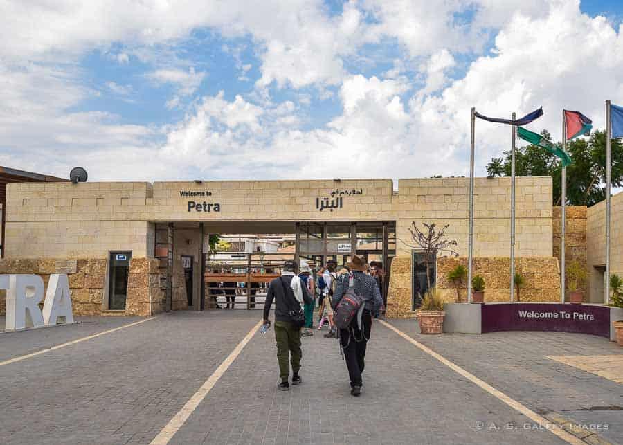 Petra Main entrance